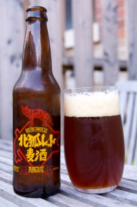 Red Fox Amber Ale